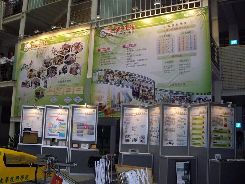 N系列展覽板 (16)