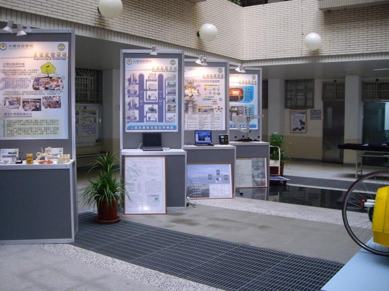 N系列展覽板 (17)